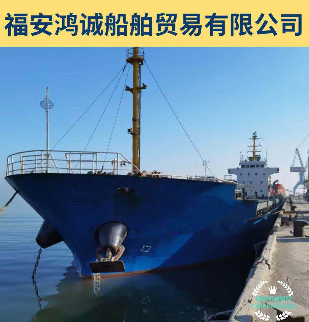 出售5200吨多用途船/  2007年12月浙江台州造/