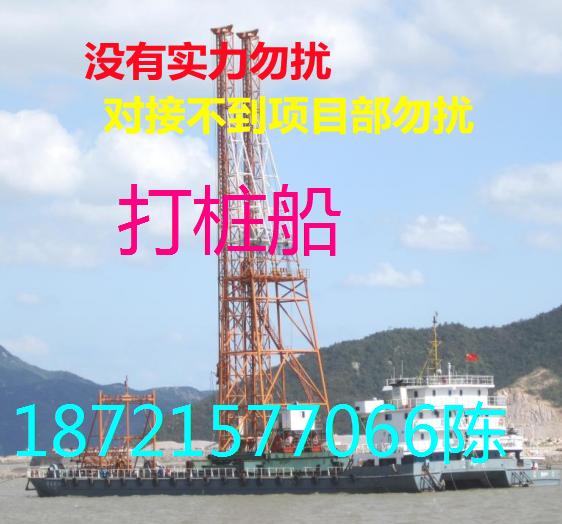 桥梁防撞保护桩、码头建设打桩,水上打桩船